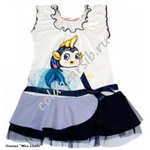 """Платье летнее короткое """"синяя рыбка"""" (маломерит)"""