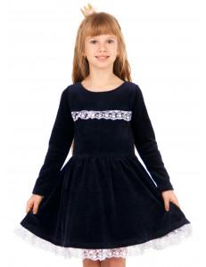 """Платье темно-синего цвета с длинным рукавом """"Праздничный вечер"""""""