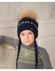 """Шапка зимняя для мальчиков синего цвета с натуральным помпоном """"ultras"""""""